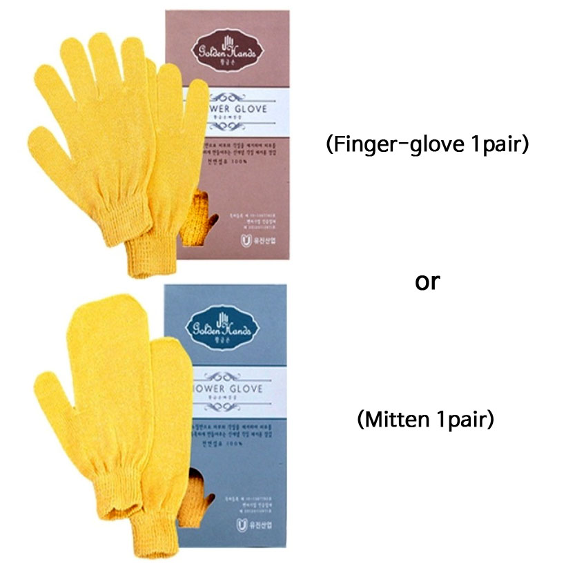 Patented Body Scrubs Glove (Finger or Mitten)