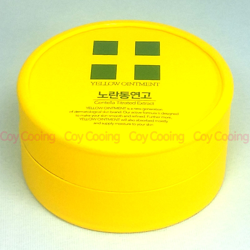 KM Skin Scars Ointment 18g Centella Titrated Extract