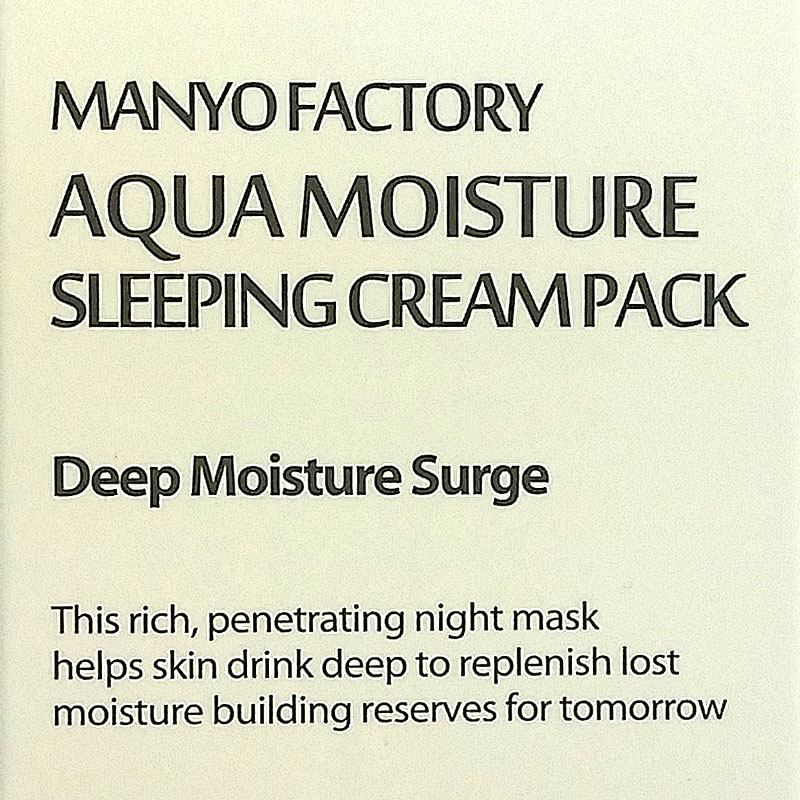 Manyo Factory Aqua Moisture Sleeping Cream Pack 100ml