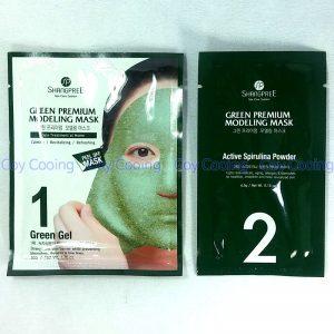 Shangpree Green Premium Modeling Mask (Gel 50g 1P + Powder 4.5g 1P)