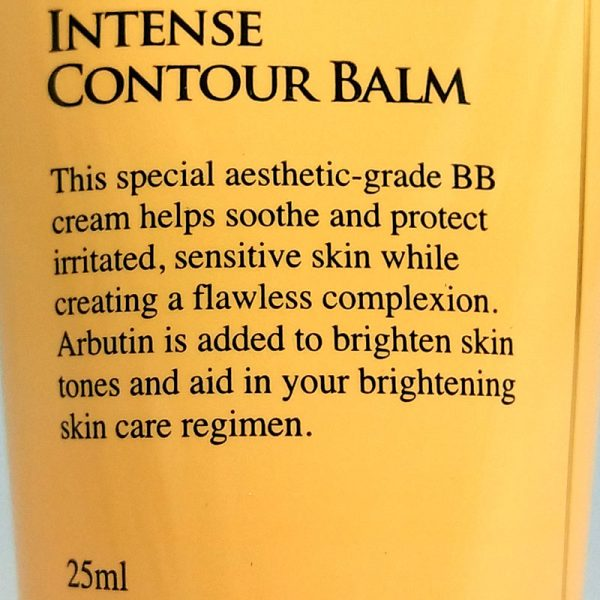 AHC Intense Contour Balm 25ml Ultra Soothing