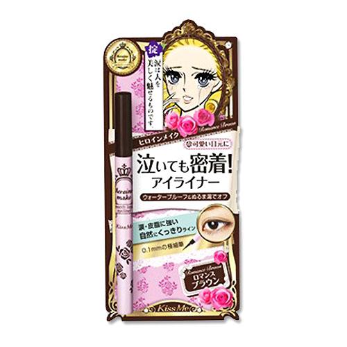 Kiss Me Heroine Make Smooth Liquid Eyeliner 0.4ml Brown