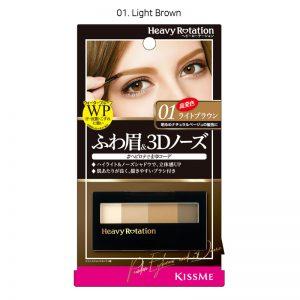 Kiss Me Heavy Rotation Powder & 3D Nose Shadow Eyebrow 3.5g 01. Light Brown