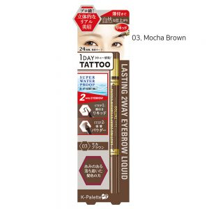 K-Palette 1Day Tattoo Lasting 2Way Eyebrow Liquid #3.Mocha Brown