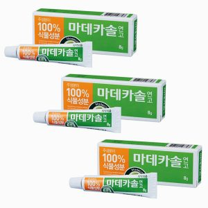 Madecassol Ointments 3pcs