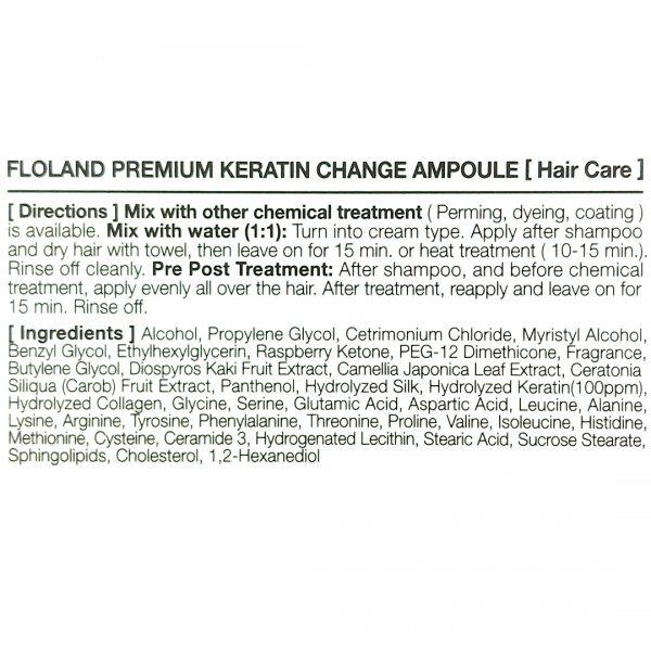 FLOLAND Premium Keratin Change Ampoule 10pcs