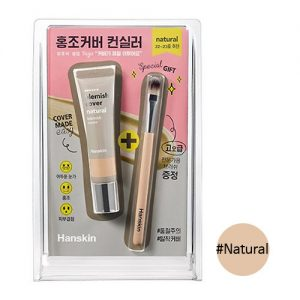 HANSKIN Blemish Cover Concealer Brush SET #Natural 12g + Brush
