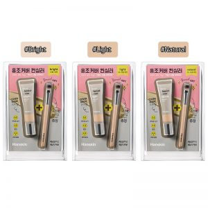 HANSKIN Blemish Cover Concealer Brush SET