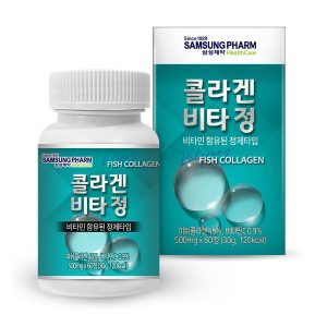 SAMSUNG PHARM Fish Collagen Vitamin C Tablets